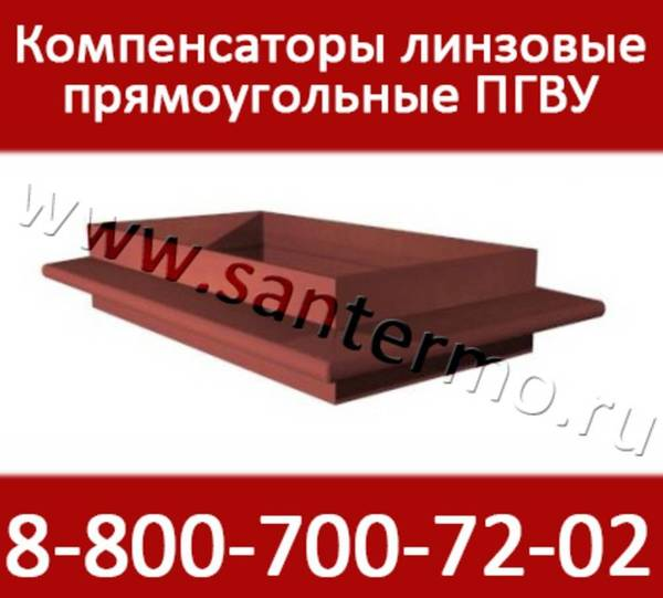 Тройник равнопроходной ТУ 95.717Н-2002